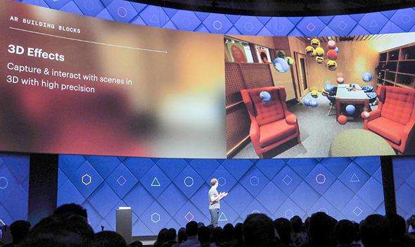 F8 פייסבוק מציאות מוגברת 2