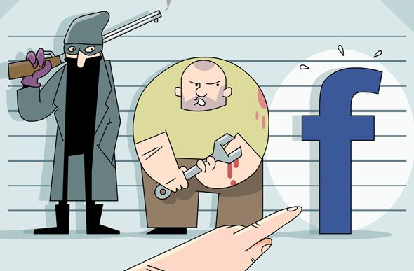 חשודה? אולי. אשמה? ממש לא. פייסבוק