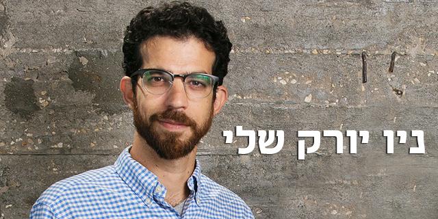 חברת Apester השיקה פלטפורמת סטוריז לאתרי חדשות