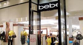 סניף של Bebe, צילום: איי פי