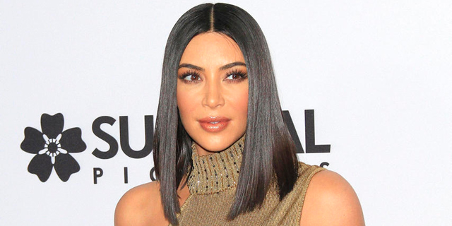 Kim Kardashian Backs Israel-Linked Fashion App