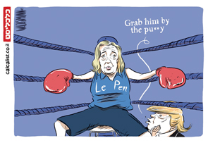 קריקטורה 25.4.17, איור: יונתן וקסמן