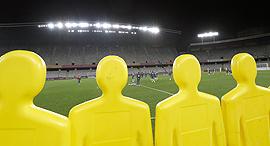 מגרש אימונים ב רומניה כדורגל רומני, צילום: אי פי איי