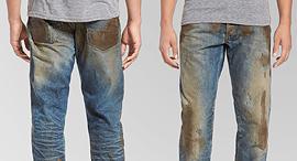 ג'ינס מלוכלכים PRPS רשת נורדסטרום, צילום: Nordstrom