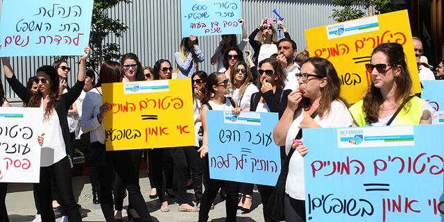"""שביתת העוזרים המשפטיים מתקרבת לסיום: בג""""ץ הורה למדינה על ביטול קציבת כהונתם"""