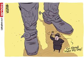 קריקטורה 27.4.17, איור: יונתן וקסמן