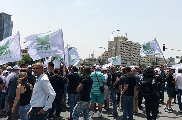הפגנה של עובדי חיפה כימיקלים (ארכיון)