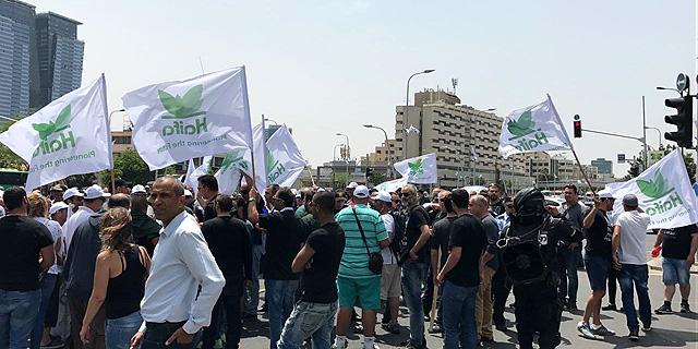 הפגנה של עובדי חיפה כימיקלים (ארכיון), צילום: אמיר זיו