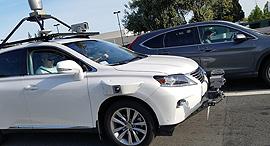 אפל רכב אוטונומי, צילום: בלומברג