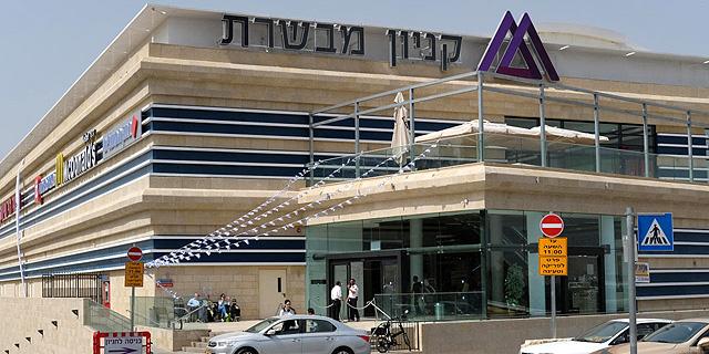 הקניון במבשרת ציון, צילום: יואב דודקביץ