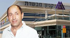 רמי לוי קניון מבשרת ב מבשרת ציון , צילום: אוראל כהן, יואב דודקביץ