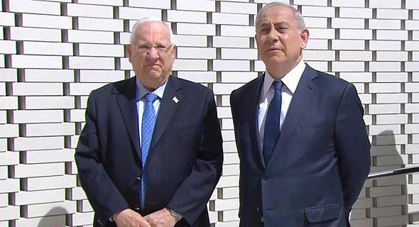 ראש הממשלה בנימין נתניהו ונשיא המדינה ראובן ריבלין בטקס ב היכל הזיכרון הלאומי ב ירושלים, צילום: ניברן ברודקאסט