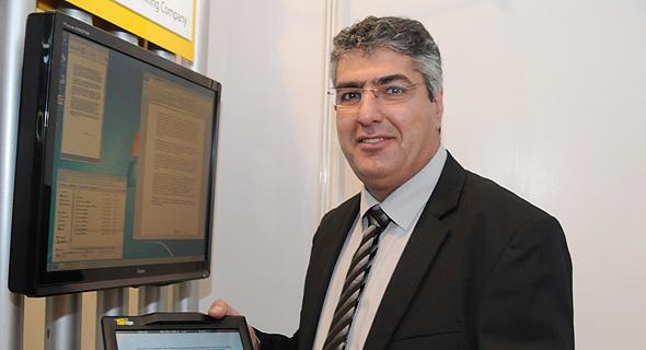 """בילאל להואני, מייסד ומנכ""""ל חברת ePaper"""