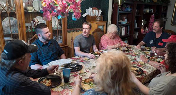 מארק צוקרברג משפחה אוהיו, צילום: פייסבוק