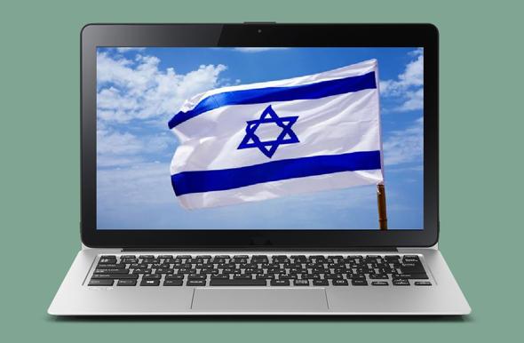 איך ישראלים גולשים?