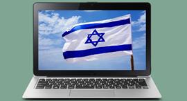 גלישה ישראלית, צילום: סוני VAIO