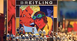 חנות של ברייטלינג בגרמניה, צילום: בלומברג