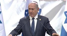 ראש הממשלה בנימין נתניהו, צילום: MX1