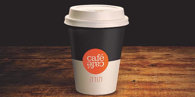 קפה קפה בעקבות קופיקס: מוזילה מחיר כוס טייק אווי ל-6 שקלים