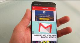 סמסונג גלקסי S8 סמארטפון 1, צילום: רפאל קאהאן