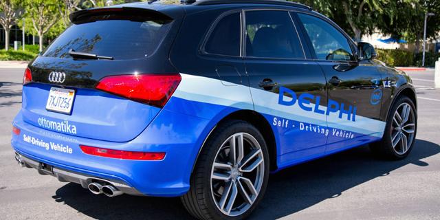 אינטל תערוך בישראל ניסוי ברכב אוטונומי