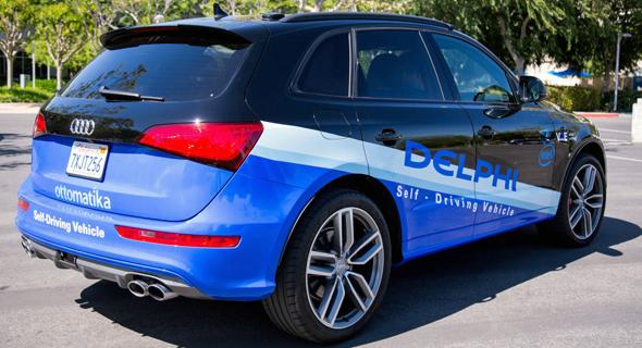 ה מכוניות ה אוטונומיות שאינטל מפתחת עם מובילאיי, צילומים: Intel Corporation