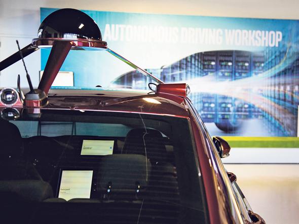המכונית האוטונומית שאינטל מפתחת עם מובילאיי