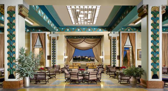 לובי במלון המלך דוד