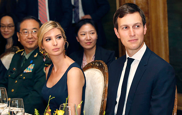 ג'ארד קושנר ו איוונקה טראמפ, צילום: איי פי