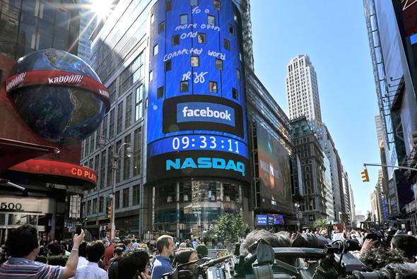 הנפקת פייסבוק