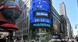 """הנפקת פייסבוק ב נאסד""""ק, צילום: בלומברג"""