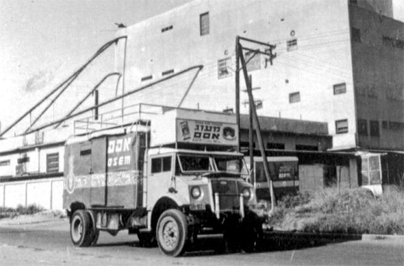 המפעל הראשון של אסם, בבני ברק