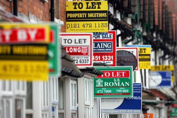 בתים למכירה בלונדון