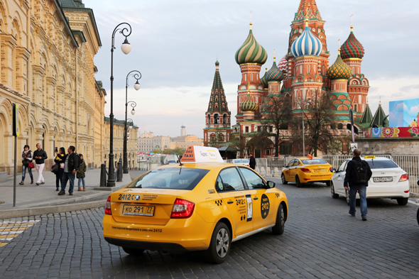 Moscow. Photo: Shutterstock
