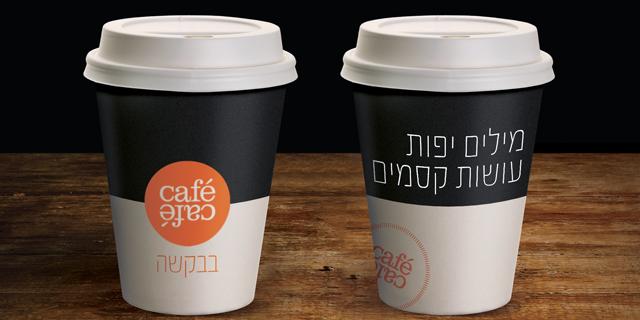 רק מעט קפה בטייק אוויי: רשתות הקפה מחכות לפיצוי של מדינה