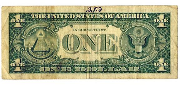 שטר של דולר שהעניק הרבי מלובביץ