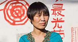 פאן יו סו, אם חד הורית שהפכה לגיבורה, צילום: scmp