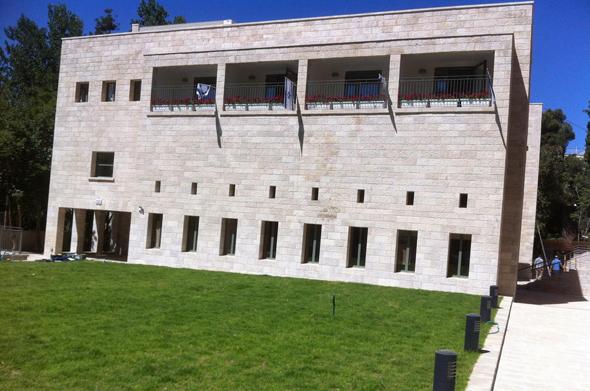 בית החלוצות בירושלים שתכננה האדריכלית ג'ניה אוורבוך