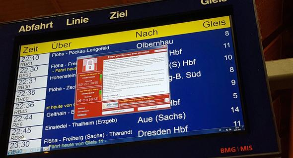 תחנת רכבת בגרמניה שנפגעה מהנוזקה, צילום: EPA
