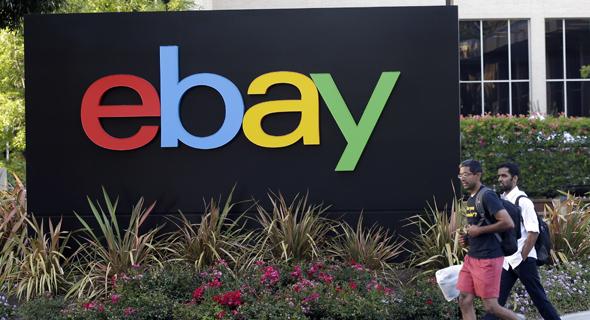 מטה איביי Ebay סן חוזה קליפורניה, צילום: איי פי