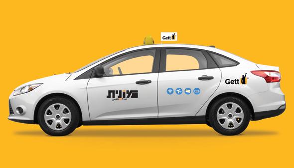 מונית של Gett