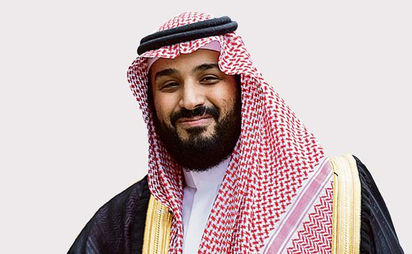 הנסיך הסעודי מוחמד בן סלמאן