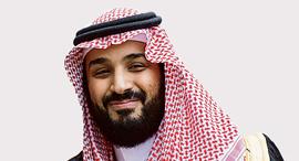 הנסיך הסעודי מוחמד בן סלמאן, צילום: איי אף פי