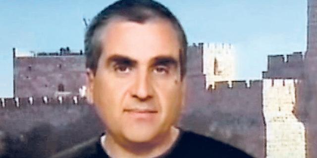 פרופסור אריאל דרבסי