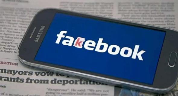 הפייקים מקשים על פייסבוק. אילוסטרציה