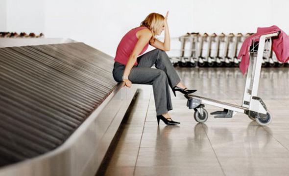 היכן המזוודה שלי?