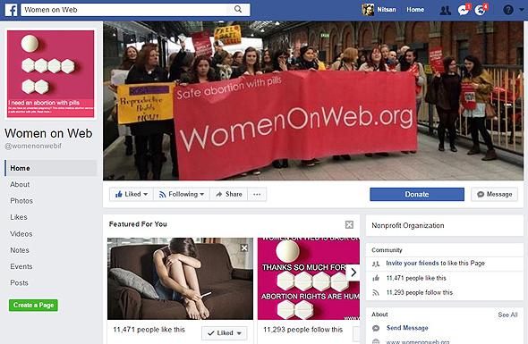 עמוד הארגון בפייסבוק