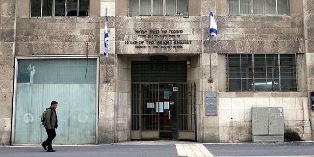 בית דין רבני (ארכיון), צילום: חיים צח