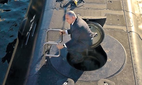 """בנימין נתניהו ה צוללת ה חדשה אחי רהב ב טקס קבלת ה פנים ב נמל חיפה, צילום: קובי גדעון לע""""מ"""