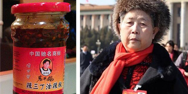 דרמה בסין: המתכון הסודי לרוטב הצ'ילי המפורסם ביותר - נגנב
